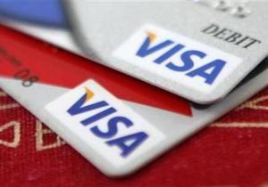 Прибыль компании Visa выросла на треть