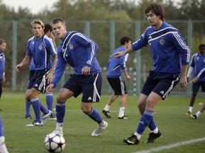 Динамо відправилося на збір до Португалії