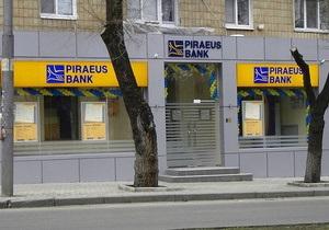 Пиреус Банк МКБ намерен увеличить уставный капитал