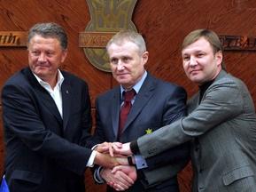 Маркевич призначений головним тренером збірної України