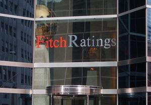 Fitch отозвало рейтинги крупнейшего в Украине производителя азотных удобрений
