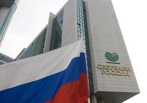 Сбербанк объявил амнистию должникам