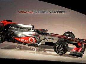 Команда McLaren представила новий болід