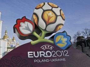 Castrol став спонсором Євро-2012