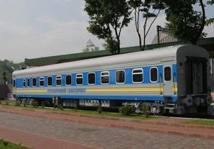 Крупнейший в Украине вагоностроительный завод уменьшил реализацию пассажирских вагонов в пять раз