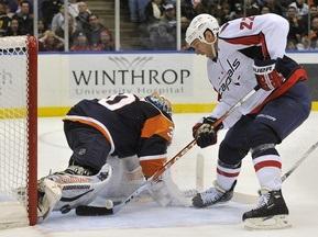 NHL: Вашингтон розгромлює Айлендерс