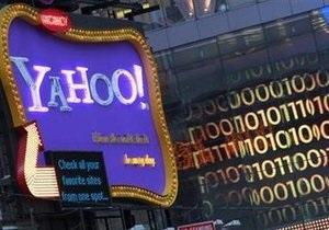 Yahoo объявила о прибыли в $153 млн