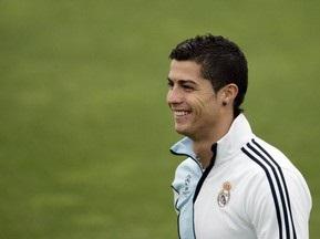Роналдо дисквалифицировали на два матча