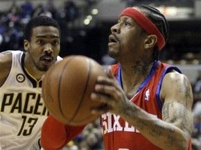 NBA: Филадельфийский эксперимент