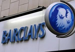 Крупнейший банк Британии приостановил выплаты бонусов топ-менеджерам