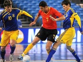 Мини-футбол: Украина выходит в четвертьфинал Чемпионата Европы
