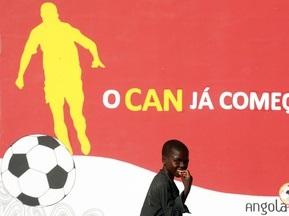 КАН-2010: Анголу і Алжир підозрюють у договірному матчі