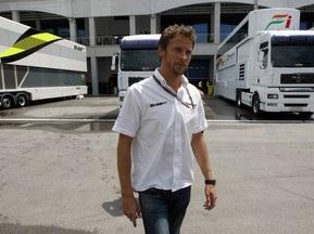Баттон дебютирует за болидом McLaren 3 февраля