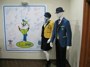 НОК презентовал форму Олимпийской сборной Украины