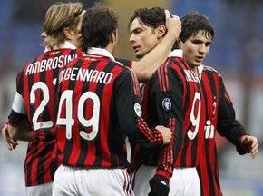 Кубок Италии: Милан с трудом проходит в 1/4 финала