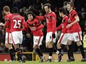 Манчестер Юнайтед проведет чистку рядов