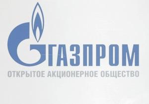 Газпром существенно повысил цену на газ для Молдовы