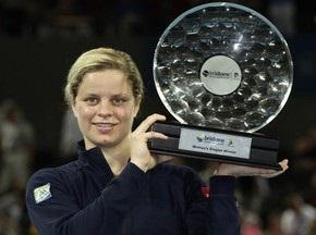 Клийстерс выиграла турнир в Брисбене
