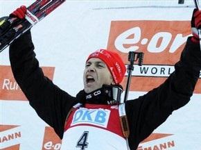 Обергоф: Норвегія перемагає в естафеті, Україна - восьма