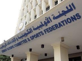 Кувейту заборонили брати участь в Олімпійських іграх