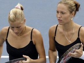 Рейтинг WTA: За минулий тиждень змін не відбулося