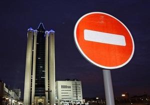 Газовая война: Газпром приостановил иск против НАК Нафтогаз