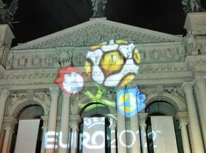 В Трускавце разместят участников Евро-2012