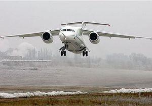 Авиант изготовил первый серийный Ан-148