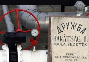 Украина и Россия договорились о повышении ставки транзита нефти на 30%