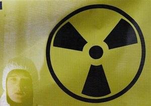 Украина и Россия договорились о поставках ядерного топлива в 2010 году