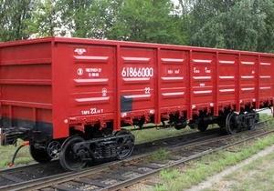 Один из крупнейших вагоностроительных заводов Украины снизил выпуск вагонов в два раза