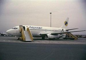 Дело: Рейс Аэросвита Киев - Нью-Йорк задерживается на сутки