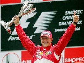 Сегодня Mercedes может подтвердить контракт с Шумахером
