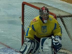 Хоккей: Украина обыграла Польшу