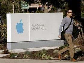 Apple добилась полного запрета на производство клонов Macintosh