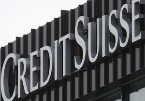Credit Suisse согласился выплатить штраф за нарушение санкций против Ирана
