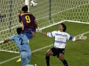Клубный Чемпионат мира: Барселона вышла в финал