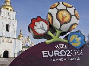 Відомий російський дизайнер побачив у логотипі Євро-2012 приниження України