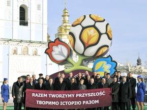 Фотогалерея: Представлення лого Євро-2012