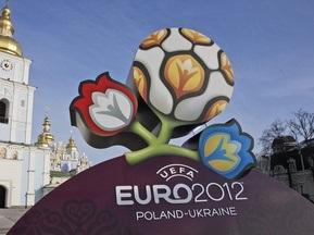 В Киеве презентовали логотип Евро-2012