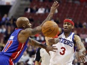 NBA: Айверсон опять проигрывает