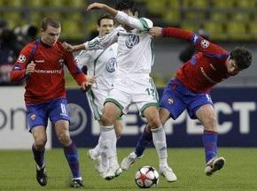 Вольфсбург хоче опротестувати результат матчу з ЦСКА