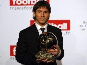 FIFA назвала пять лучших игроков года