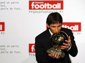 Фотогалерея: Лучший футболист года
