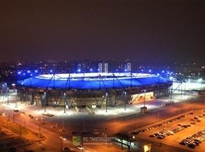 Чемпионат Украины: Bigmir)Спорт представляет анонс матчей 16-го тура