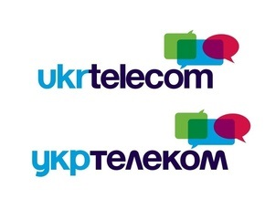 Киевстар и Укртелеком подписали договор об интерконнекте