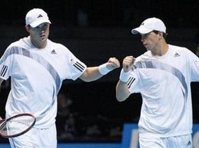 Братья Брайан выиграли итоговый Чемпионат АТР