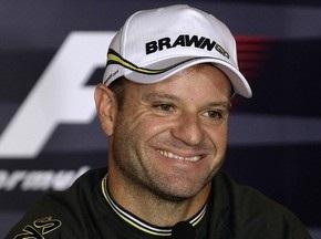 Баррикелло: Будь я владельцем команды Brawn GP, постарался бы удержать гонщиков