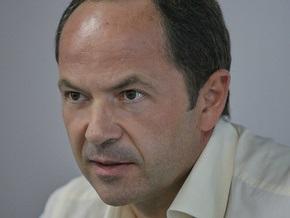 На Корреспондент.net розпочався чат з Сергієм Тігіпком