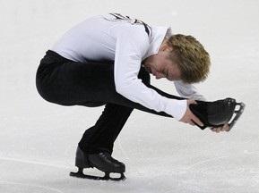 Лутая вигнали зі збірної Росії з фігурного катання